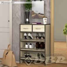 Обувница №5