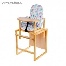 Стол подвесной Прованс